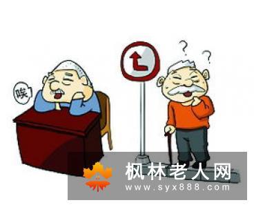 老年人缺维生素B1更易患抑郁症