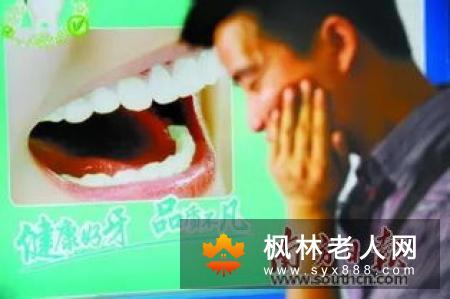 当心牙龈肿痛的5大病因