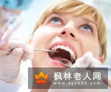 牙龈出血日常该怎么预防?