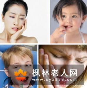 牙周炎该如何防治