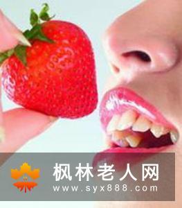 牙龈出血吃什么会比较好?